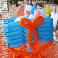 batch_Balancín Azul y Naranja